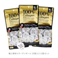 職人 綿球コラーゲン 10個×3袋セット